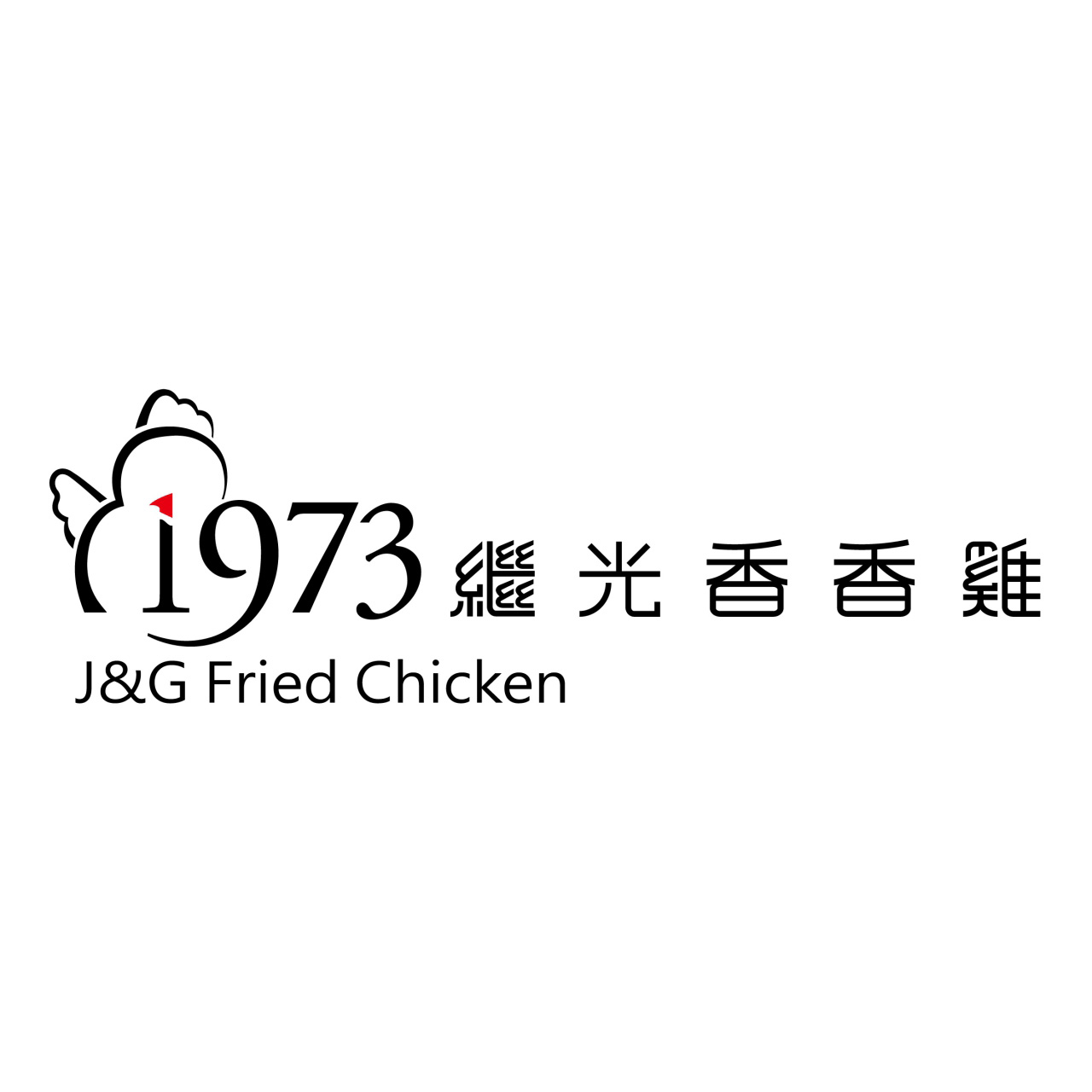 /files/cuisine/1F/繼光/繼光_logo.jpg