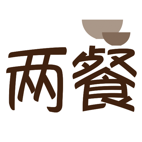 /files/cuisine/4F/兩餐/兩餐_LOGO.png